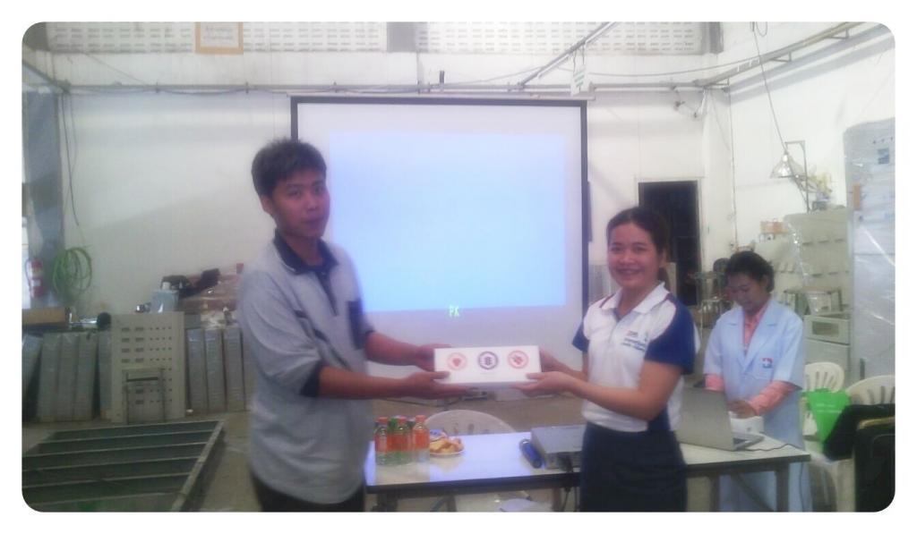 BGH seminar (1)